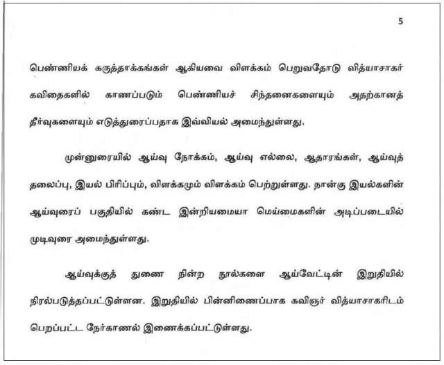 vidyasagar_Page_10